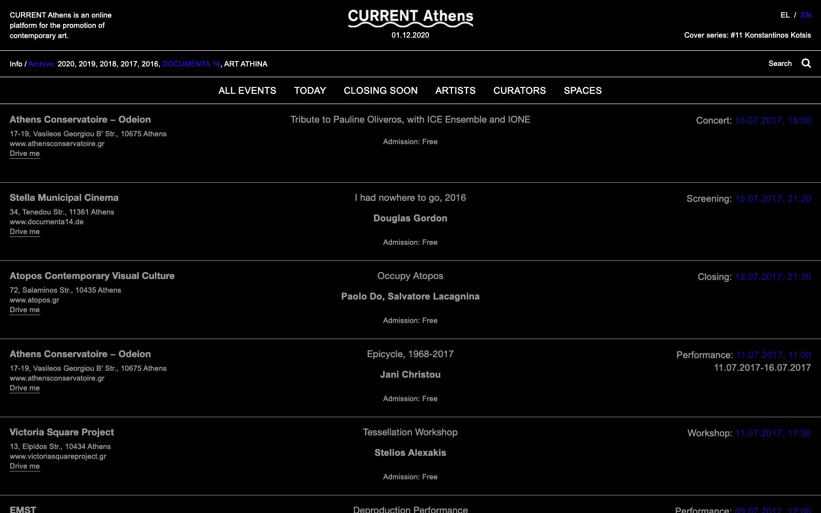 CURRENTAthens_Screenshot_03